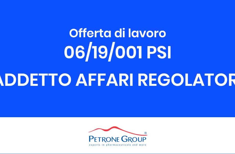 Offerte di lavoro Petrone REGOLARORIO