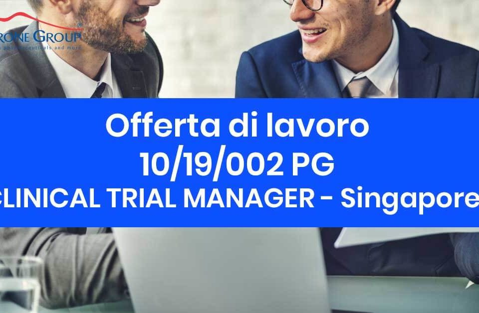 clinical trial MANAGER Petrone Group
